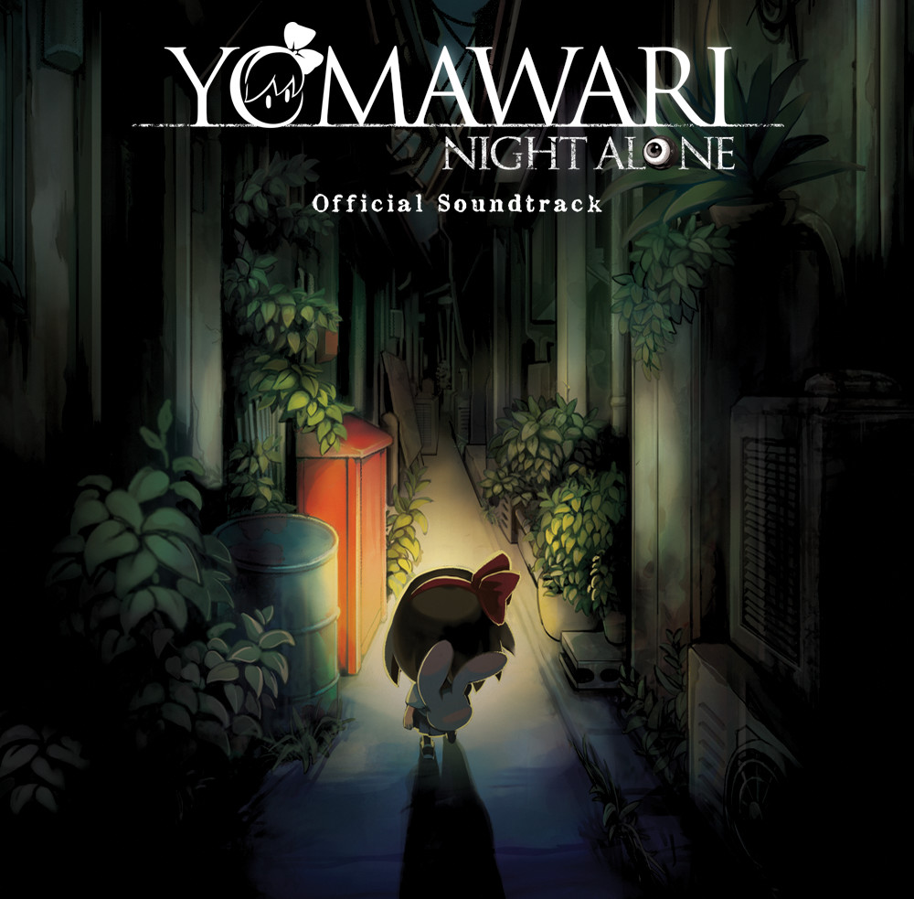 Yomawari: Night Alone - Digital Soundtrack screenshot