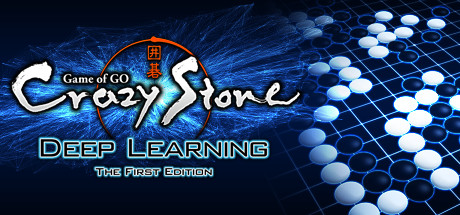 Crazy Stone Deep Learning -The First Edition-
