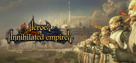 Heroes of Annihilated Empires