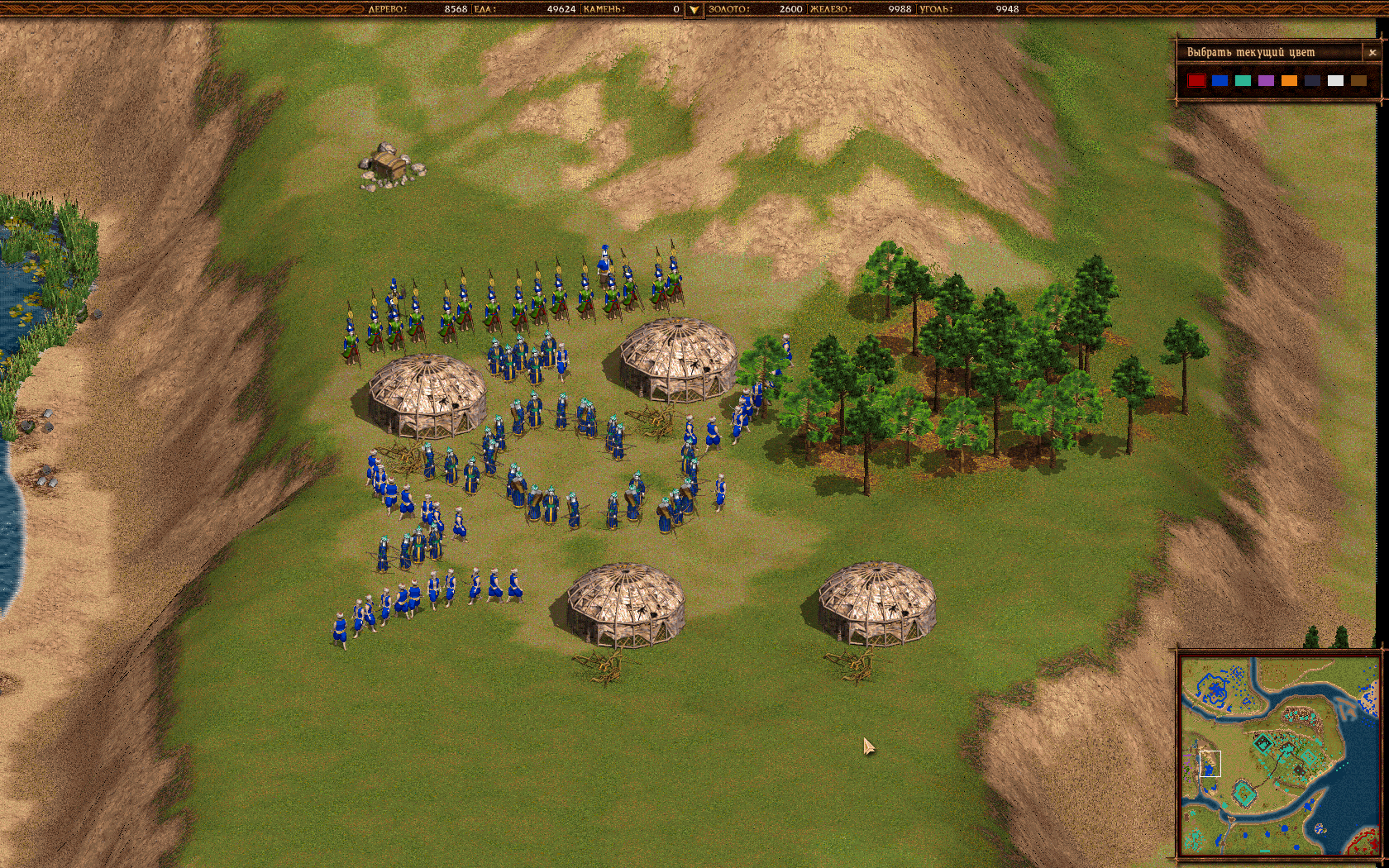 Cossacks: Back to War screenshot