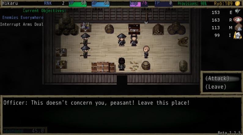 Disgraced screenshot