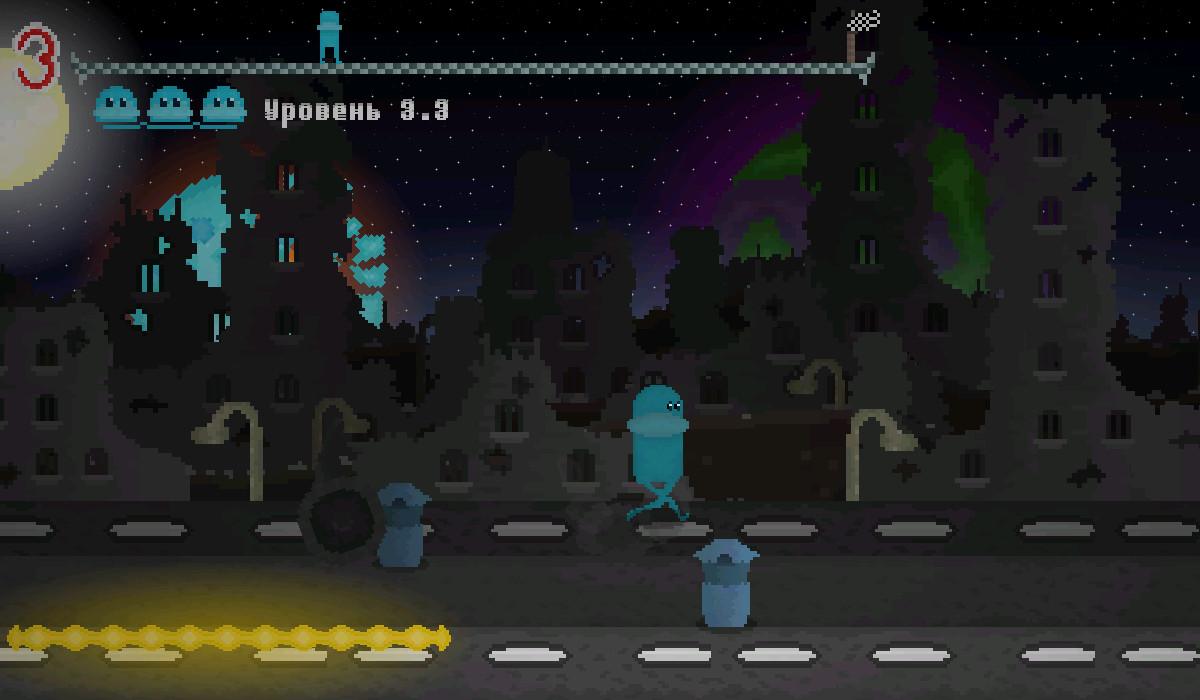 Alien Run screenshot