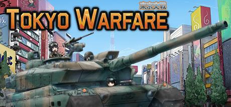 Tokyo warfare скачать торрент