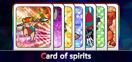 Card of spirits 卡灵