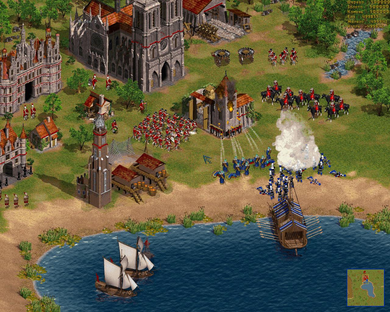 Cossacks: European Wars screenshot