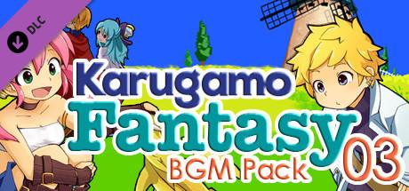 RPG Maker MV - Karugamo Fantasy BGM Pack 03