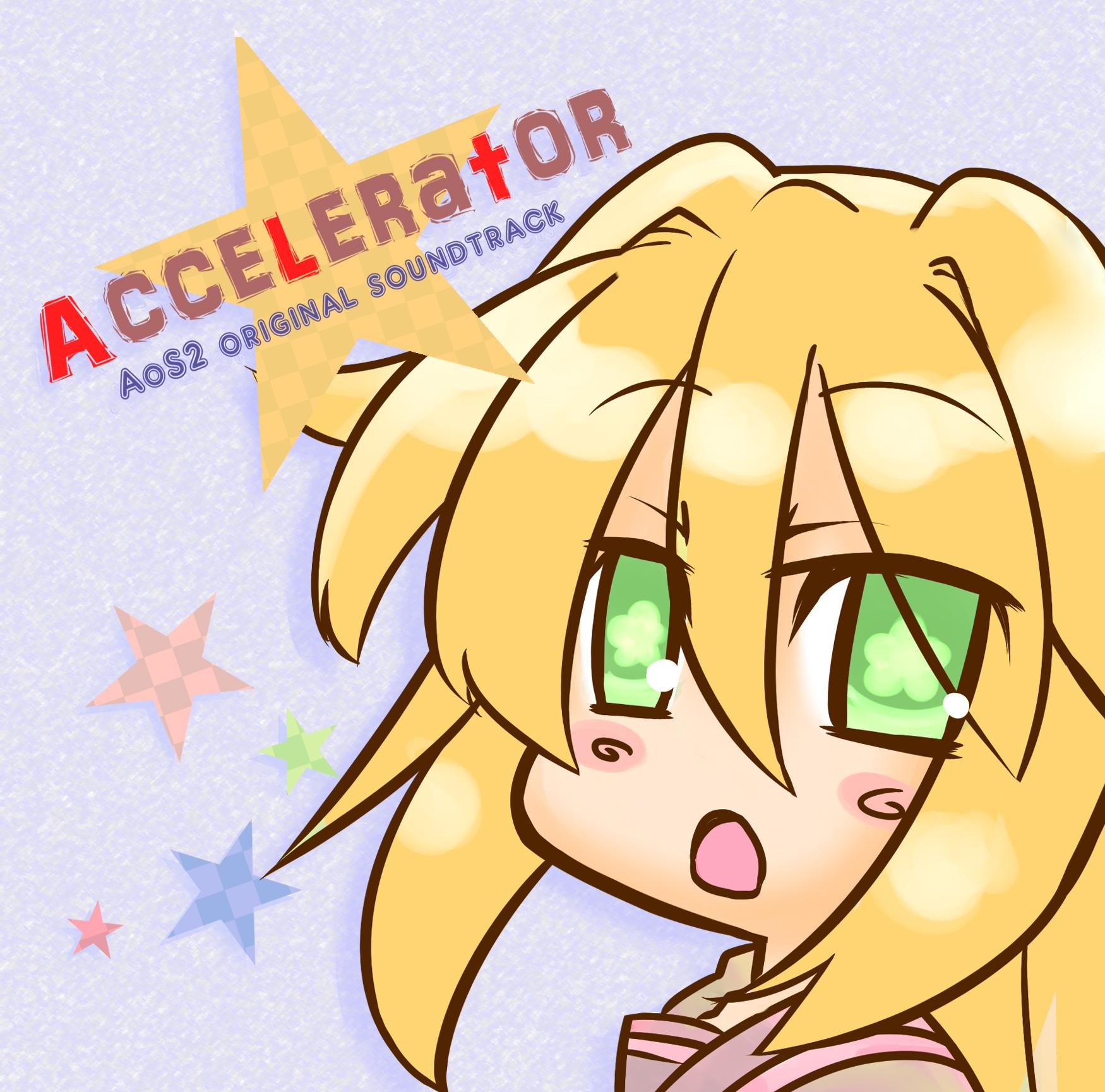 Accelerator screenshot