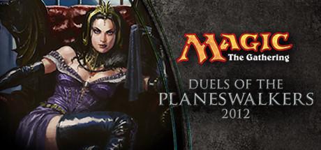 Magic: The Gathering 2012 - Expansion