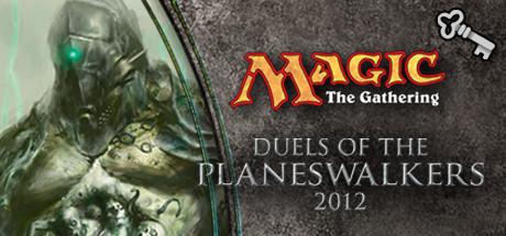 """Magic 2012 Full Deck """"Ghoulkeeper"""""""