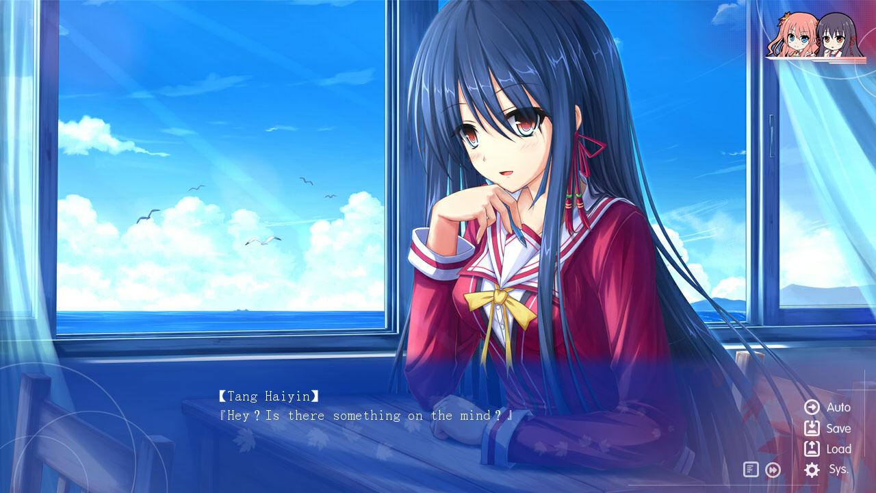 True Love ~Confide to the Maple~ screenshot