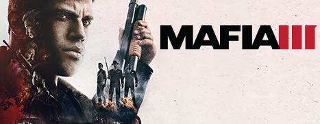 Mafia Ii Скачать Игру - фото 6