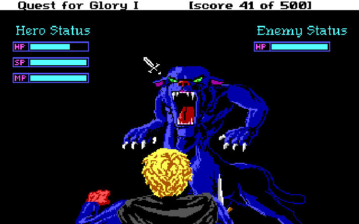 Quest for Glory 1-5 screenshot
