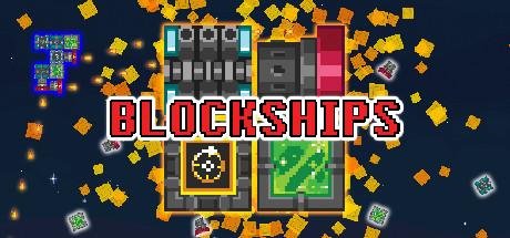 Blockships v0 0 4