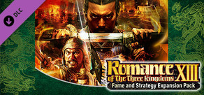 RTK13 - Fame and Strategy Expansion Pack / 三國志13 パワーアップキット