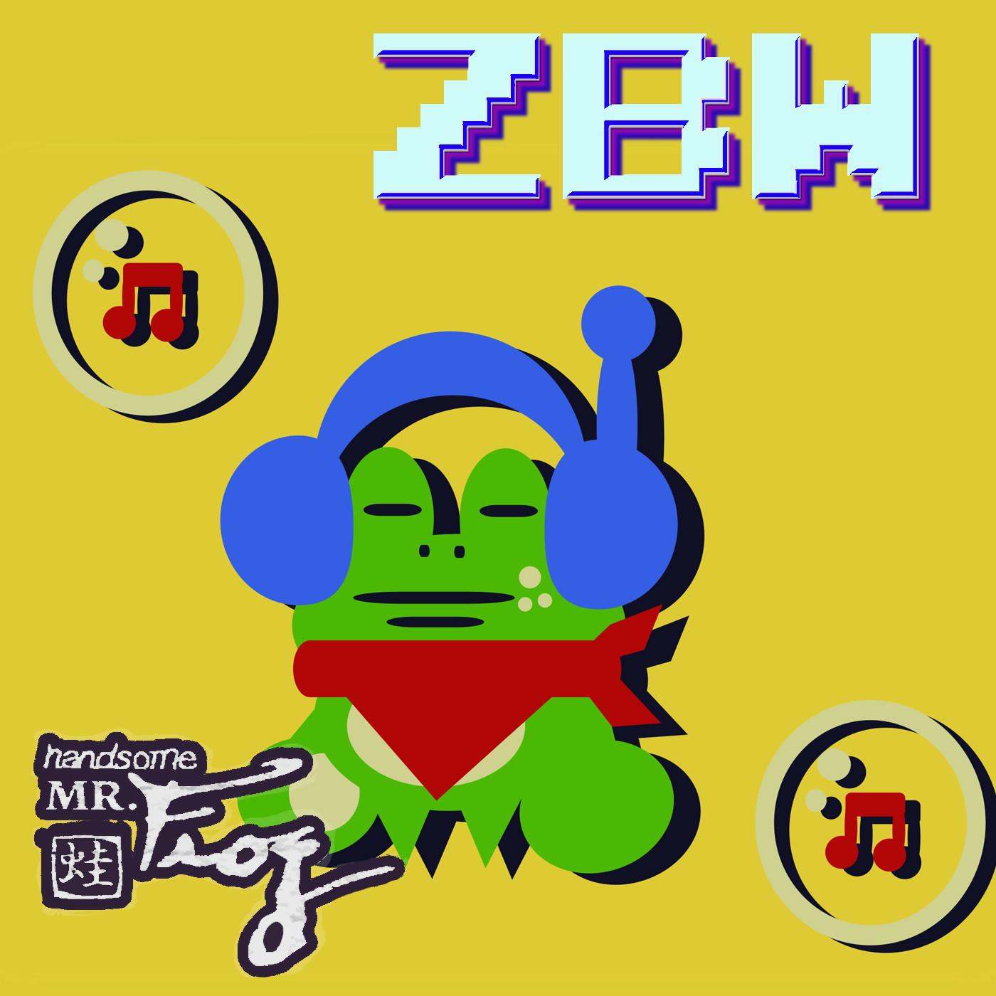 Handsome Mr. Frog OST screenshot