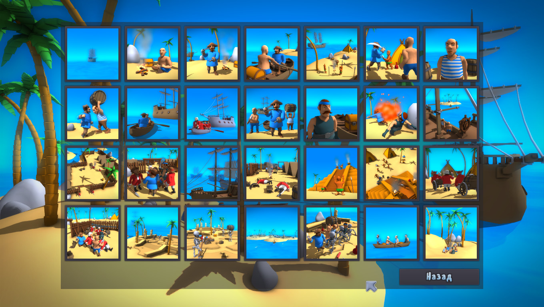 Archipelago screenshot