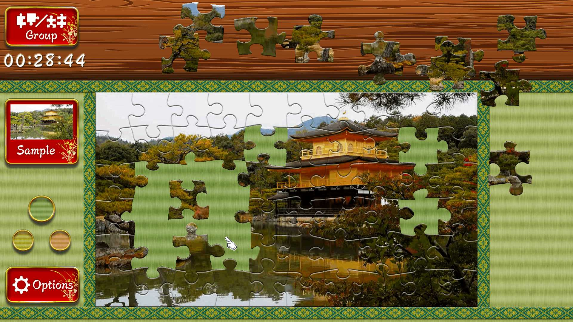 Beautiful Japanese Scenery - Animated Jigsaws screenshot