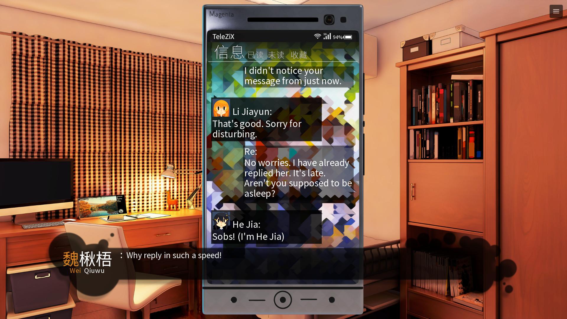 Bai Qu: Hundreds of Melodies screenshot