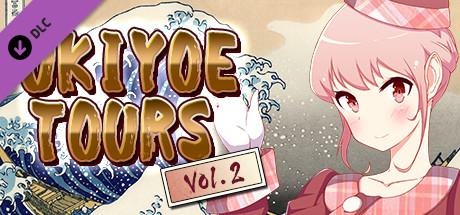 Koi-Koi Japan : UKIYOE tours Vol.2