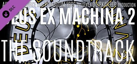 Deus Ex Machina 2 - The Soundtrack