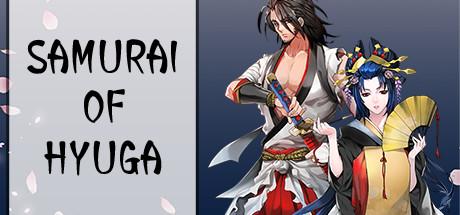 Free Samurai of Hyuga steam Key