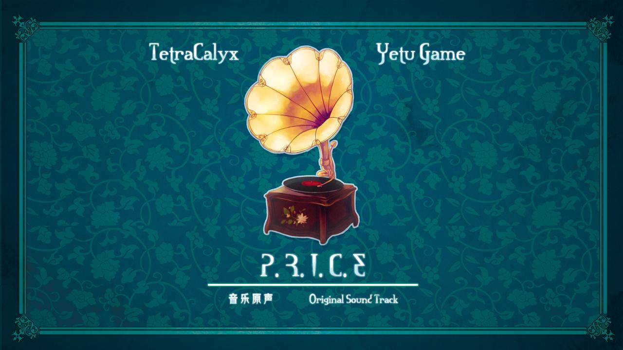 PRICE - Original Soundtrack(原声OST) screenshot