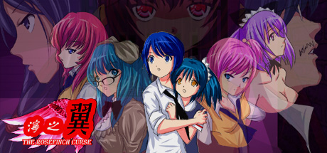 Free The Rosefinch Curse(Ning's Wing 1) steam Key