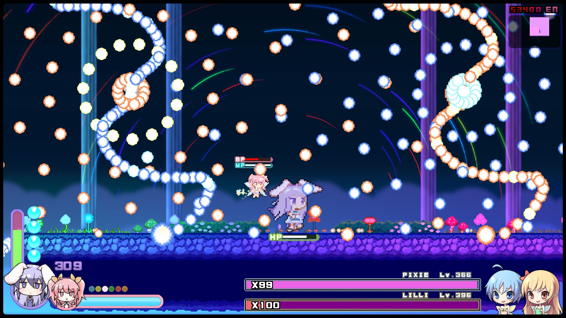 Rabi-Ribi - Is the order a DLC? screenshot