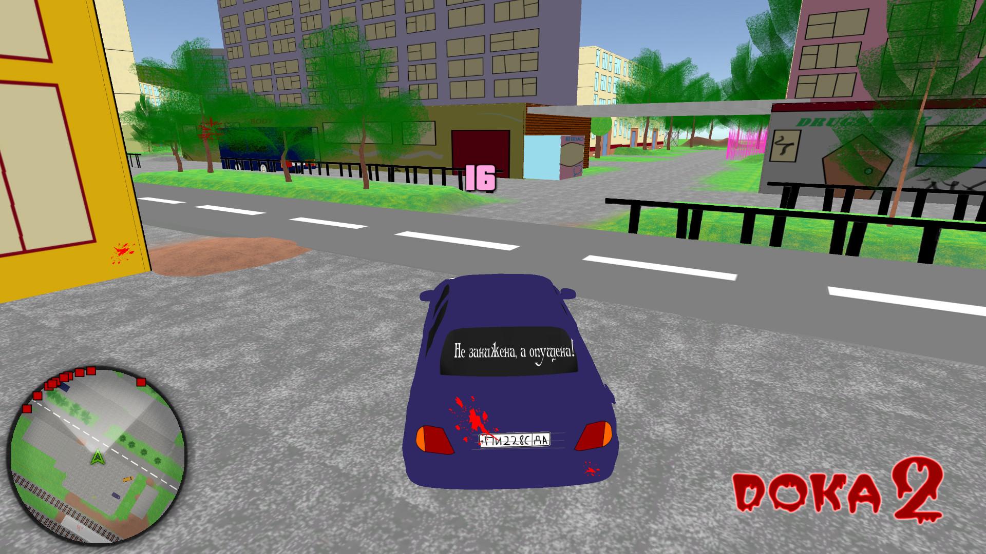 DOKA 2 screenshot