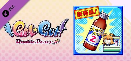 Gal*Gun: Double Peace - 'Pheromone Z' Item