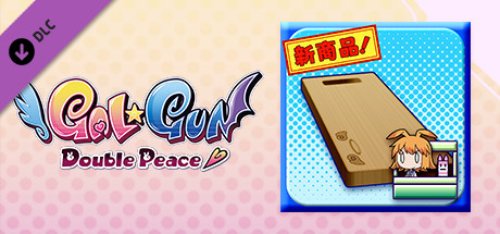 Gal*Gun: Double Peace - 'Angel Cutting Board' Item