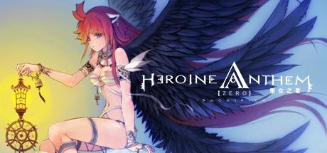 Get free Heroine Anthem Zero key