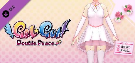 Gal*Gun: Double Peace - 'Wedding Dress' Costume Set