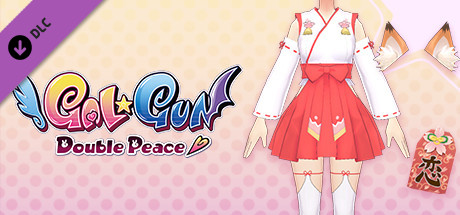 Gal*Gun: Double Peace - 'Shrine Maiden' Costume Set