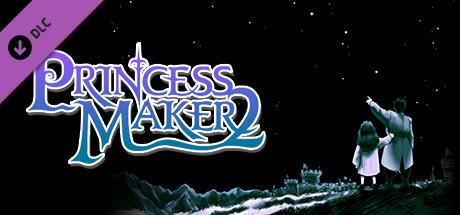 Princess Maker 2 Refine - Original Soundtrack (Complete Edition)
