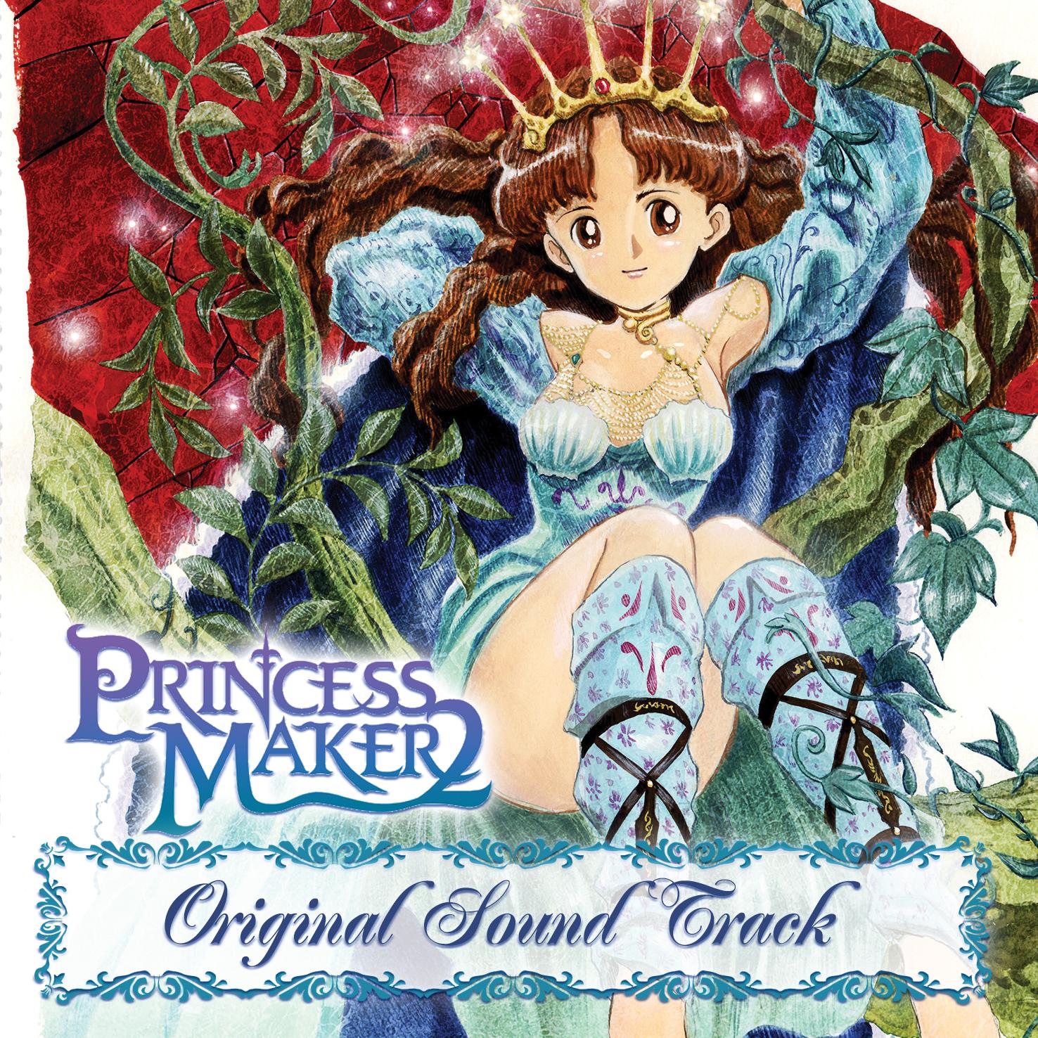 Princess Maker 2 Refine - Original Soundtrack (Complete Edition) screenshot