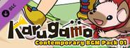 RPG Maker MV - Karugamo Contemporary BGM Pack 01