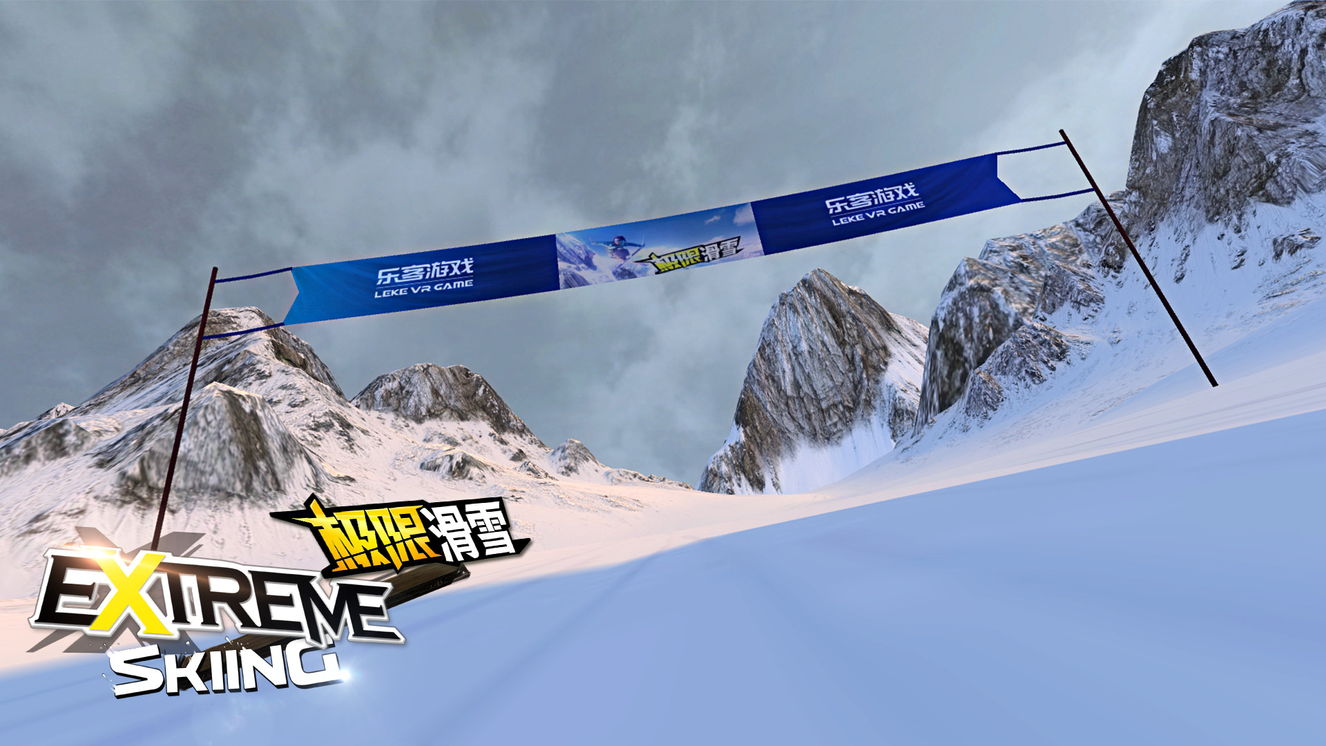 Extreme Skiing VR screenshot