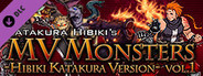 RPG Maker MV - MV Monsters HIBIKI KATAKURA ver Vol.1