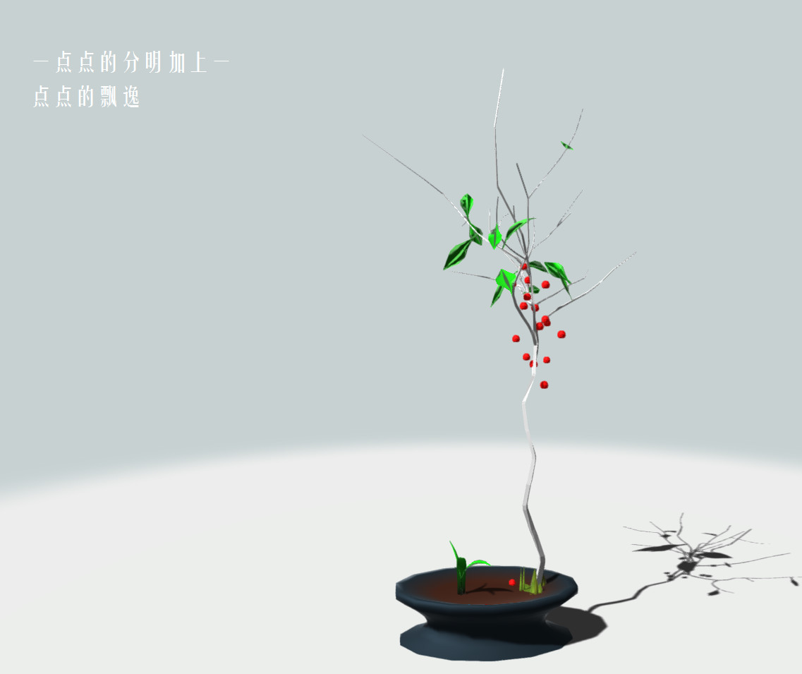 Flower Design screenshot