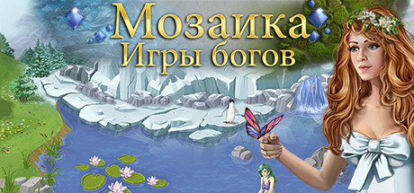 Mosaic: Game of Gods