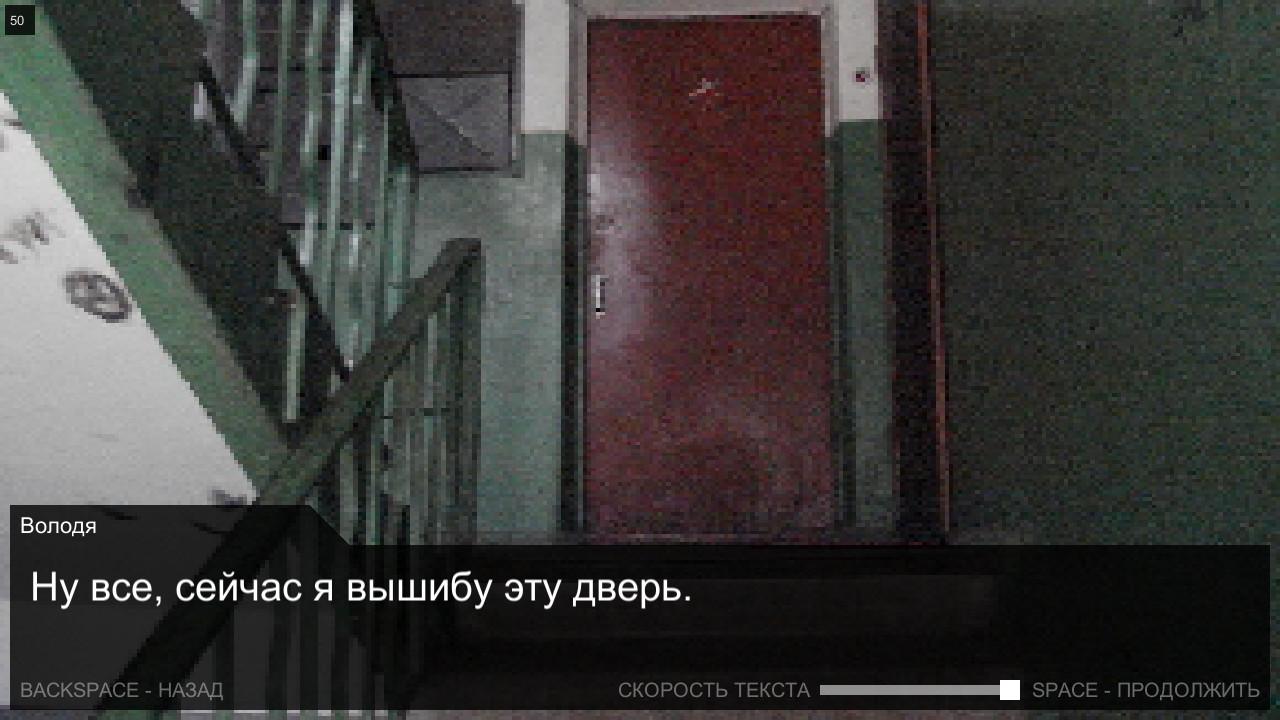 Once in Yaissor screenshot