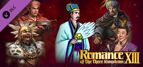 "RTK13 - Historical simulation game ""Romance of the Three Kingdoms"" Commemorative Contents 歴史シミュレーションゲーム『三國志』の日 記念コンテンツ"