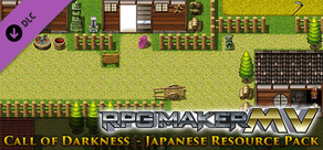 RPG Maker MV - Call of Darkness: Japanese Resource Pack