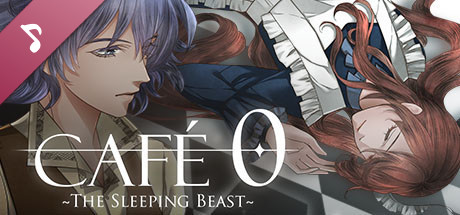 CAFE 0 ~The Sleeping Beast~ - Theme Song