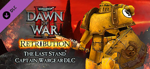 Warhammer 40,000: Dawn of War II: Retribution - Captain Wargear DLC