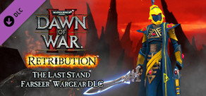 Warhammer 40,000: Dawn of War II - Retribution - Farseer Wargear DLC
