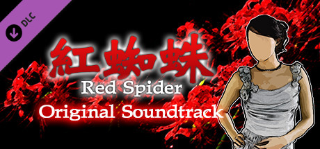 Red Spider-OST