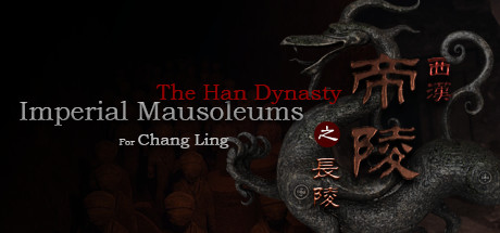 (VR)The Han Dynasty Imperial Mausoleums