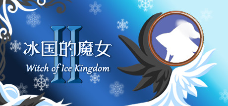 Witch of Ice Kingdom Ⅱ